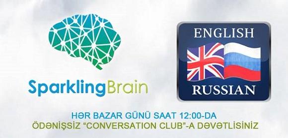 """Hər bazar günü saat 12:00-da ÖDƏNİŞSİZ """"Conversation club""""-a dəvətlisiniz"""