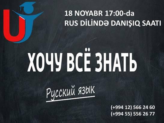 Rus dilində daha yaxşı danışmaq istəyirsiniz?