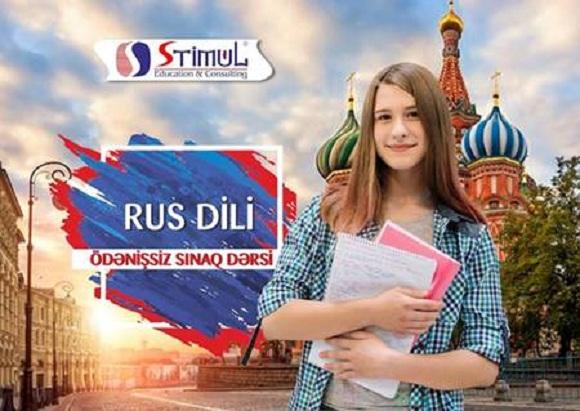 Rus dilindən ödənişsiz sınaq dərsinə gəlin
