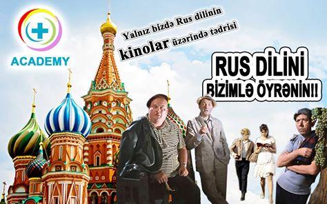Rus dilini bizimlə öyrənin – Endirimlər (Ielts Plus) - 1