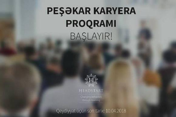 """""""Peşəkar Karyera Proqramı"""" layihəsini təqdim edirik - 1"""