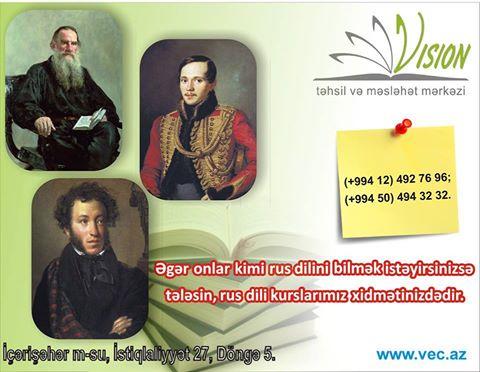 Vision Təhsil Mərkəzi rus dili kurslarına dəvət edir - 1