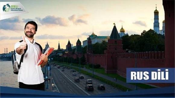 Rus Dili kursu - OXU tədris mərkəzindən - 1