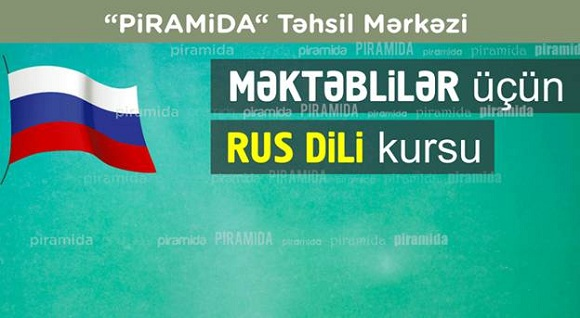 Məktəblilər üçün rus dili kursu - Piramida Təhsil Mərkəzi - 1