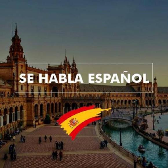 İspan dilini hələ də bilmirsiniz? - 1
