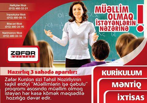 Müəllim olmaq istəyənlərin nəzərinə ... (Zəfər kursları) - 1