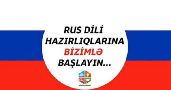 Rus dilindən ödənişsiz sınaq dərsləri - Genius kursları - 1