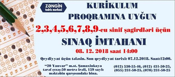 Kurikulum Proqramına uyğun 2-9 siniflər üçün SINAQ IMTAHANI - 1
