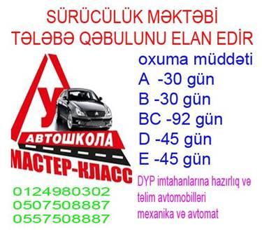 Home education sürücülük kurslarına dəvət edir - 1