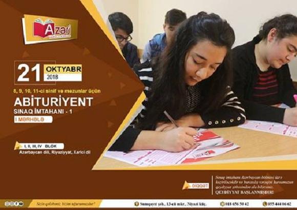 Abituriyent sınaq imtahanı - Azəri kursları - 1