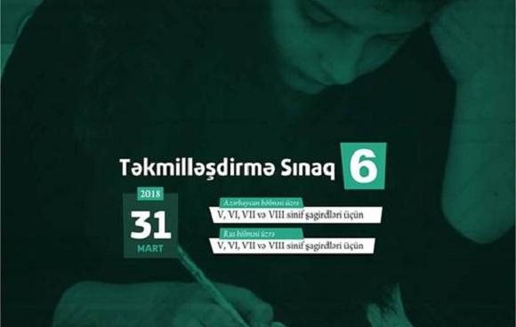 Təkmilləşdirmə Sınaq 6 imtahanı 31 martda keçiriləcəkdir - 1