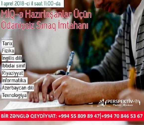 Müəllimlərin İşə Qəbul imtahanı üçün ödənişsiz sınaq imtahanı - 1