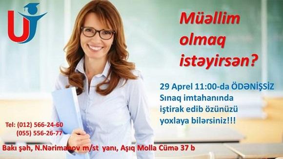 Müəllimlər üçün ÖDƏNİŞSİZ Sınaq imtahanı - 29 APRELDƏ - 1