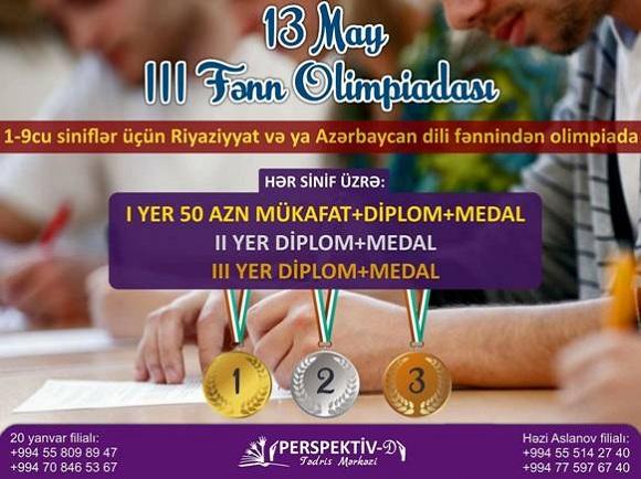 Şagirdlərin nəzərinə - Biliyini olimpiadada sına və Hədiyyə al - 1