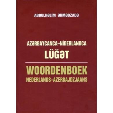 Azərbaycanca-Niderlandca lüğət nəşr olunub - 1