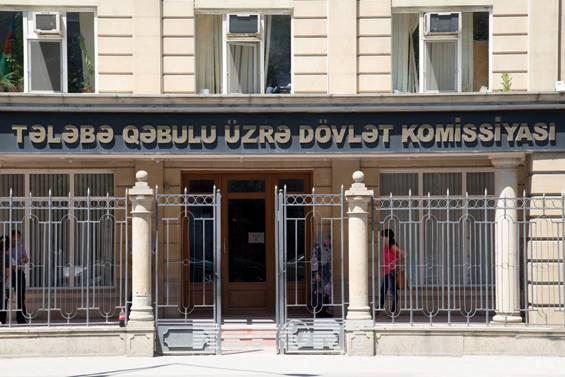 Magistratura səviyyəsinə ixtisaslaşma seçimi başa çatdı