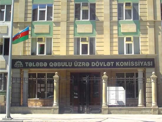 TQDK-nın qəbul planı, saxtakarlıq və cinayət işi - 1