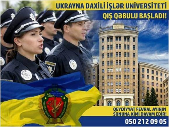 Ukrayna Daxili İşlər Universitetinə QIŞ qəbulu başladı!