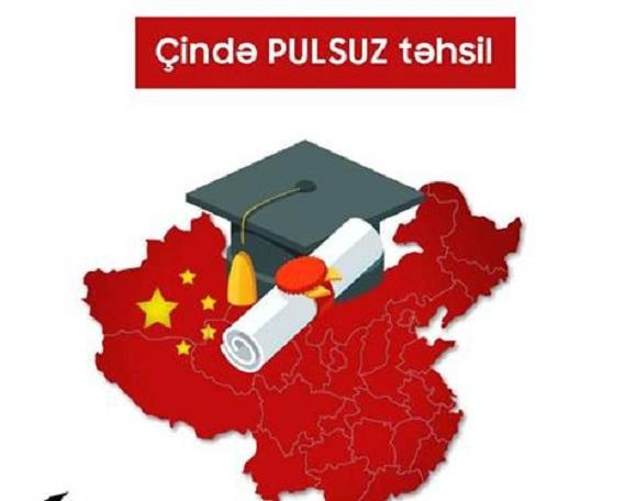 Çində tam pulsuz təhsil alın - 1