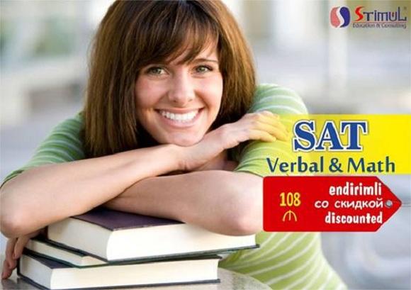 SAT (verbal & math) kurslarında endirimli şərtlərlə iştirak edin - 1