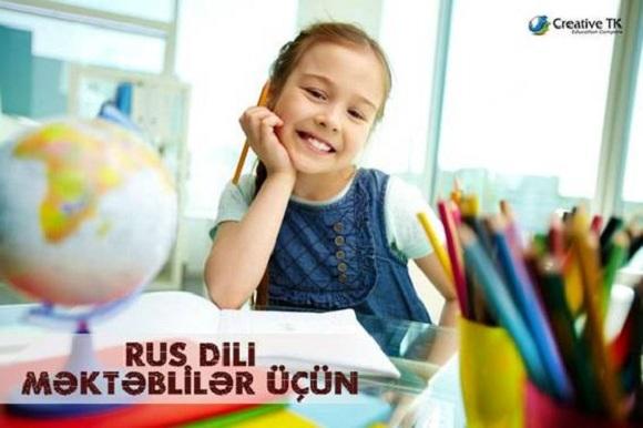 Məktəblilər üçün İngilis və Rus dili kurslarına ENDİRİM!