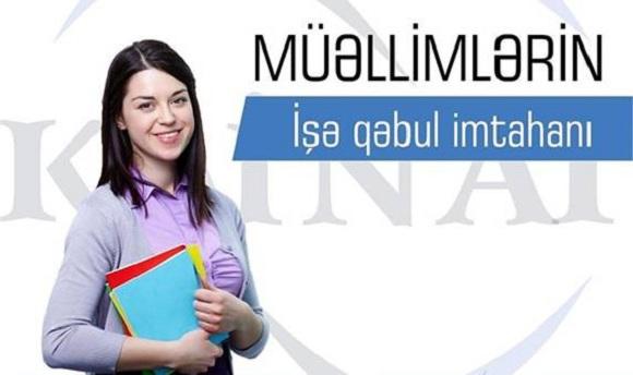 Müəllimlərin işə qəbul imtahanı - Kainat tədris mərkəzi - 1