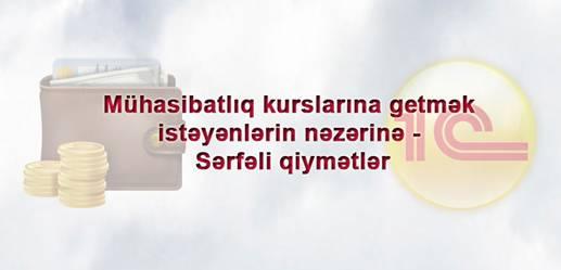 Mühasibatlıq kurslarına getmək istəyənlərin nəzərinə - Sərfəli qiymətlər