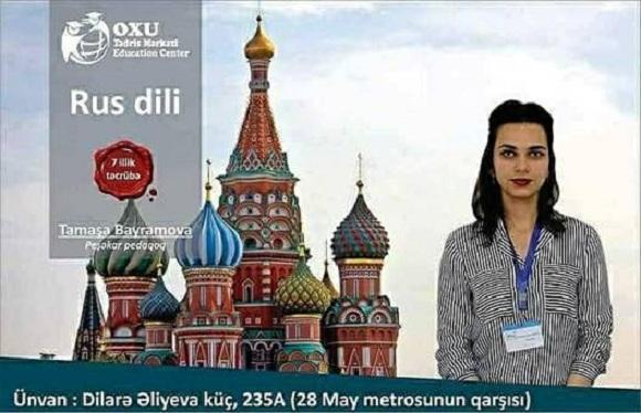 OXU tədris mərkəzi - Rus Dilini ən yaxşı biz öyrədirik
