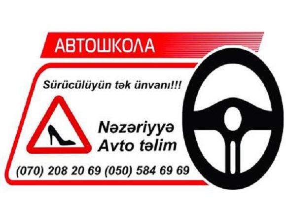 Xəzər-Qərb xanimlar üçün sürücülük kursu
