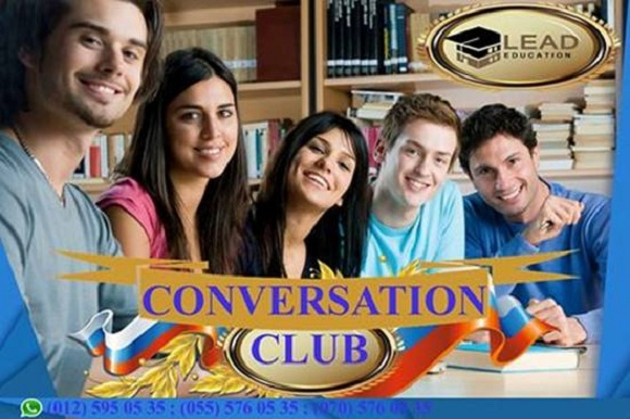 Rus dili CONVERSATİON CLUB-larına start verildi - 1
