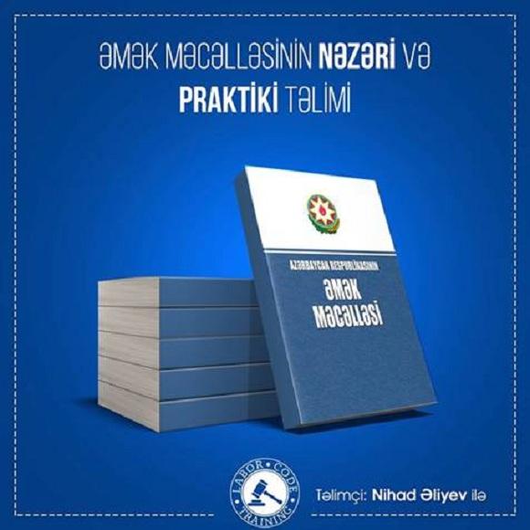 Əmək Məcəlləsinin nəzəri və praktiki təlimi - 1