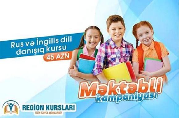 İngilis və Rus dili danışıq kursları üçün böyük fürsət - 1