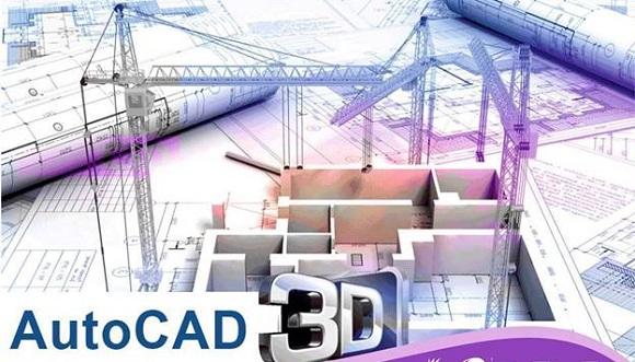 AutoCad/3DS MAX kursunu mükəmməl öyrənin - 1