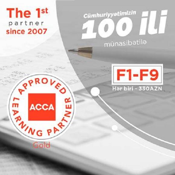 ACCA sertifikasiyasını əldə etmək istəyənlər üçün - 1