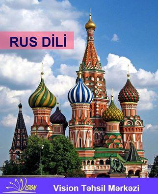Rus dili kursuna dəvətlisiniz (Vision Təhsil və Məsləhət Mərkəzi) - 1