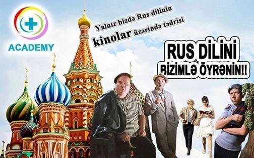 Rus dili dərslərimiz 28 may əsas ofisimizdə (Ielts Plus) - 1