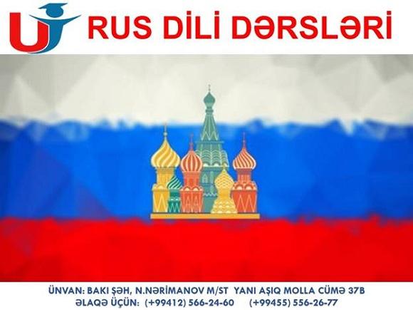 Rus dilini bizimlə öyrənmək sərfəlidir - 1