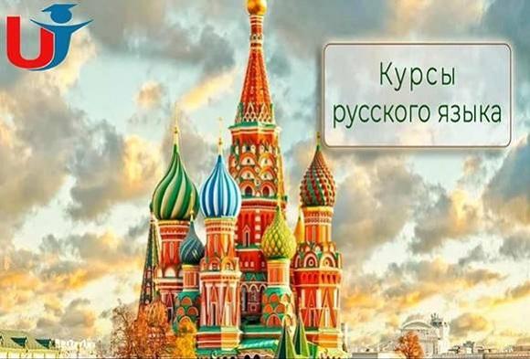 Rus dili biliyinizi qısa zaman ərzində inkişaf etdirin - 1