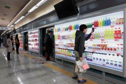 Cənubi Koreyada virtual supermarket fəaliyyətə başlayıb - 2