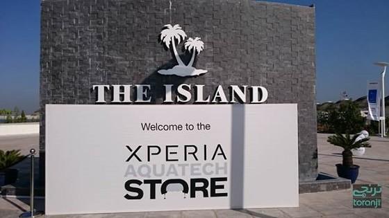 Sony sualtı mağazaya dəvət edir - 4