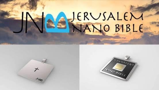 Yahudilər dünyanın ən kiçik Bibliyası yaratdılar - 1