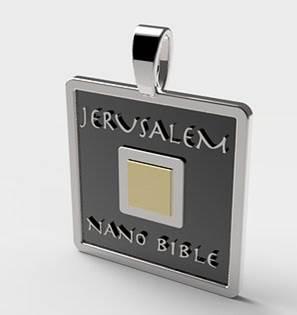 Yahudilər dünyanın ən kiçik Bibliyası yaratdılar - 2