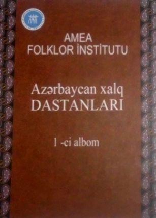 Azərbaycan xalq dastanları böyük həcmdə disklərdə buraxılıb - 1