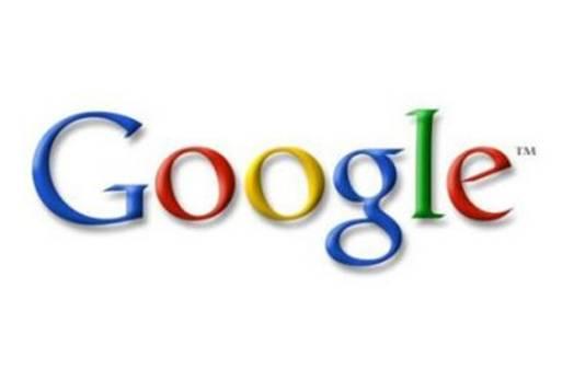Təbiət Google-a 4 qat bərbə vurdu - 1