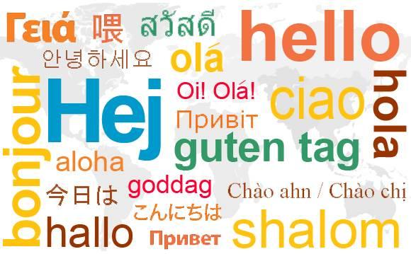 Dünya dillərindən ən maraqlı faktlar - 1