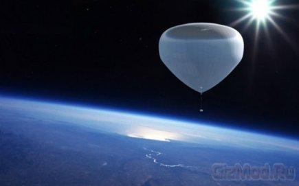 Hava şarında kosmosa uçuş reallaşır - 1