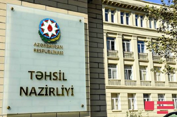 Universitetlərin qəbul planı açıqlandı - abituriyentlərin nəzərinə
